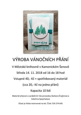 OBRÁZEK : kopie_-_vyroba_vanocnich_prani.jpg